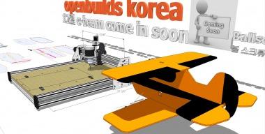 openbuilds  rovo c-beam_ ballscrew