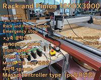 대구 박*봉  고가구공방 Rack and Pinion 1600X3000 (masso controller type)